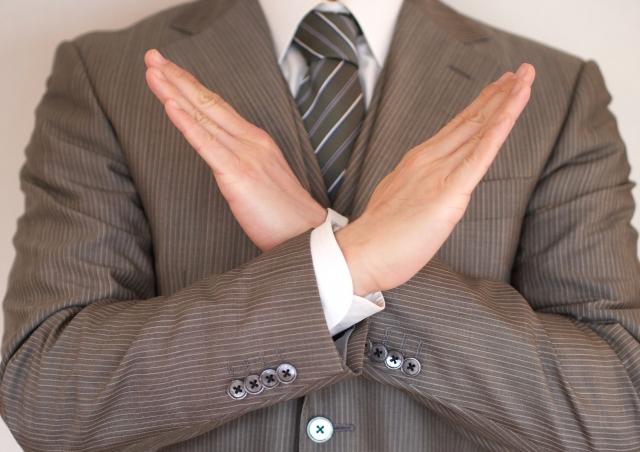 会社のプライベート干渉はどこまでできる?企業のコンプライアンスについて