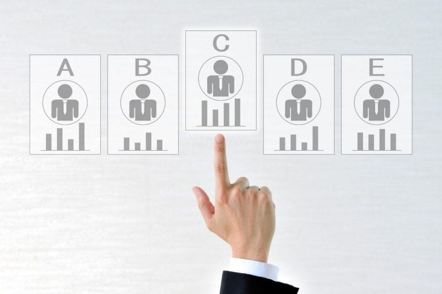 人事考課表の書き方を解説!押さえるべき3つの評価と職種別例文も紹介