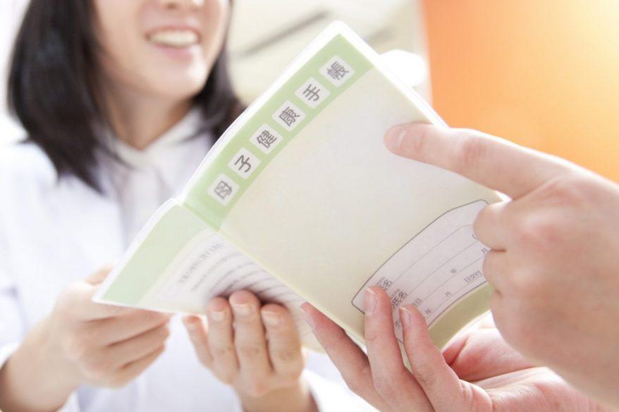 日本生まれの母子手帳はなぜ50か国で年間2,000冊…