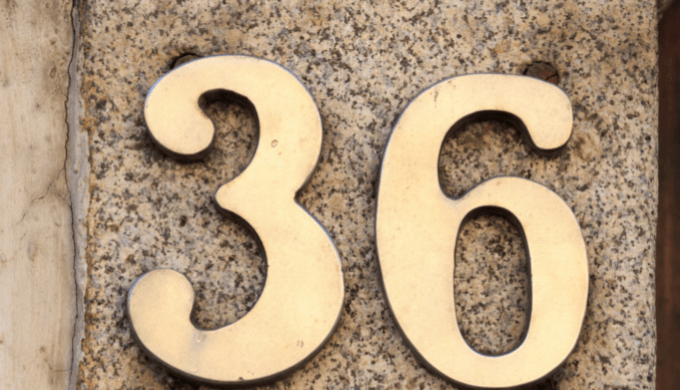 36協定とは?わかりやすく簡単に新様式や注意点を解説